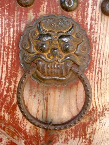 Korean door knocker