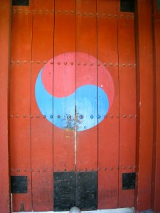 Korean yin yang on door